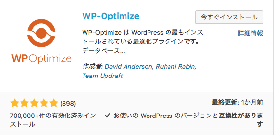 WP-Optimize