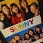 映画「SUNNY」音楽が良いし、分かりやすいし、最高に好みでした。